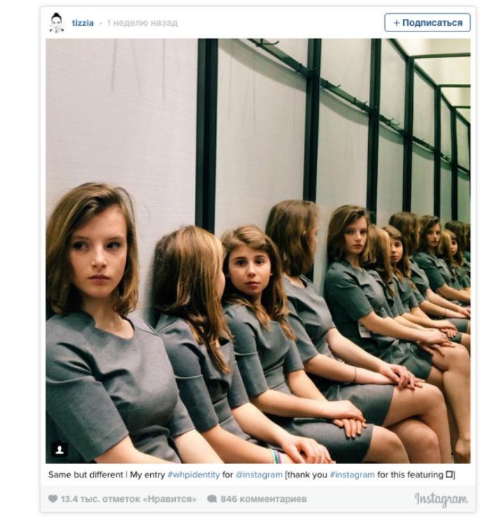 В Інтернеті глобальна суперечка: скільки дівчаток на хитрому знімку (ФОТО)  - фото 1