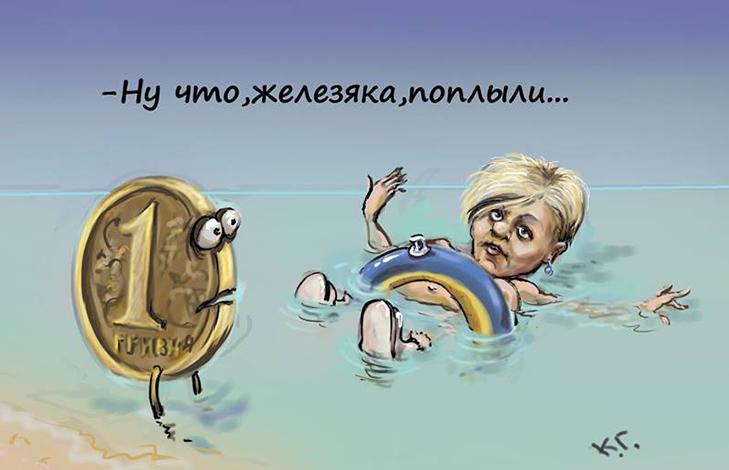 Як соцмережі вітають Гонтареву з двома роками на посаді Глави Нацбанка України (ФОТОЖАБИ) - фото 19