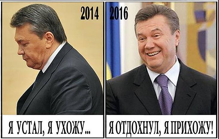 Повернення блудного Януковича (ФОТОЖАБИ) - фото 6