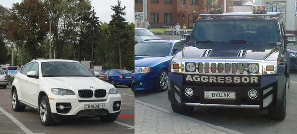 """Вінницький депутат купив собі """"Ягуар"""", а їздить на """"старенькому"""" """"Мазератті"""" - фото 3"""