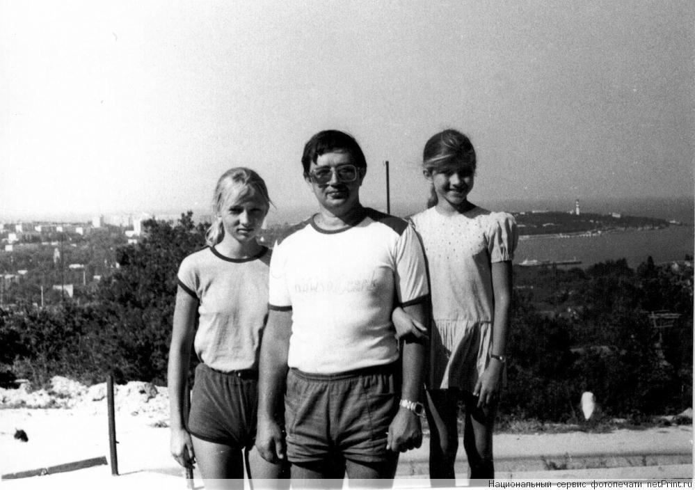 Дикий СРСР: Як у витягнутих штанях козлів матами обкладали - фото 9