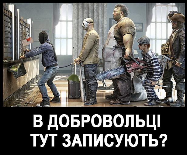 """""""Український відрив"""" або 5 перших кроків Тимошенко, якщо вона стане прем'єром (ФОТОЖАБИ) - фото 3"""