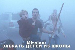 Їжачок в тумані і гламурний протигаз: ТОП-13 приколів про смог у Києві - фото 10
