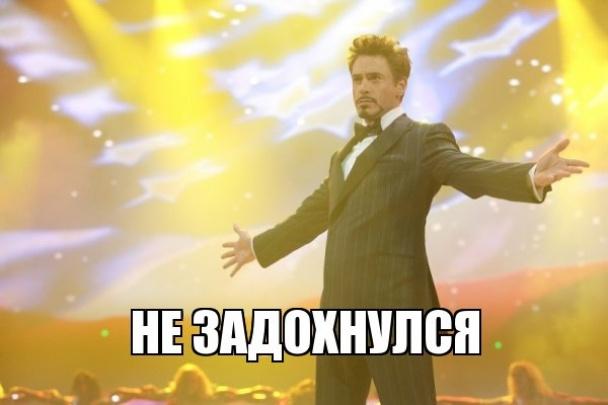 Їжачок в тумані і гламурний протигаз: ТОП-13 приколів про смог у Києві - фото 5