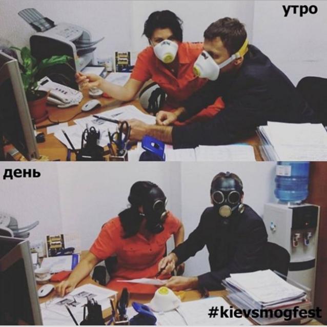 Їжачок в тумані і гламурний протигаз: ТОП-13 приколів про смог у Києві - фото 1