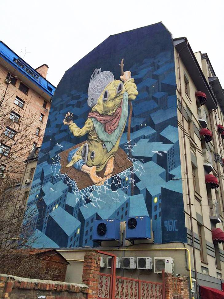 Усі мурали Києва - фото 1