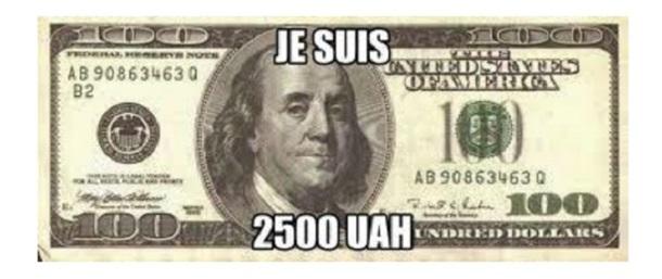 """День народження долара: ТОП-15 приколів про """"зеленого"""" - фото 10"""
