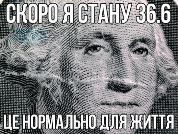 """День народження долара: ТОП-15 приколів про """"зеленого"""" - фото 11"""