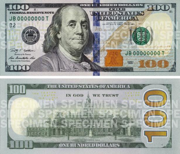 """6 липня """"народився"""" долар (фото) - фото 17"""
