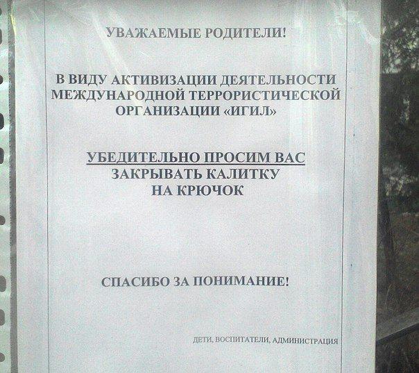 Головну пропагандистку зброю Росії закрили на гачок - фото 1