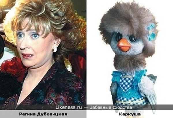 ТОП-12 кучерявих злочинів російських перукарів - фото 18