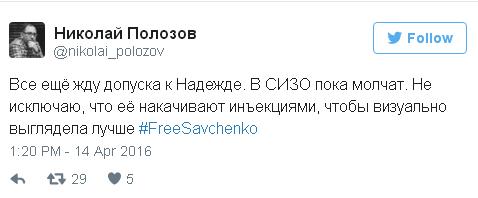 Російські лікарі можуть накачувати Савченко ін'єкціями, - адвокат - фото 1