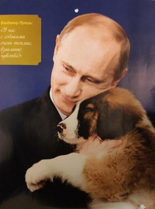"""На Росії """"склепали"""" календар з фотографіями Путіна - фото 12"""