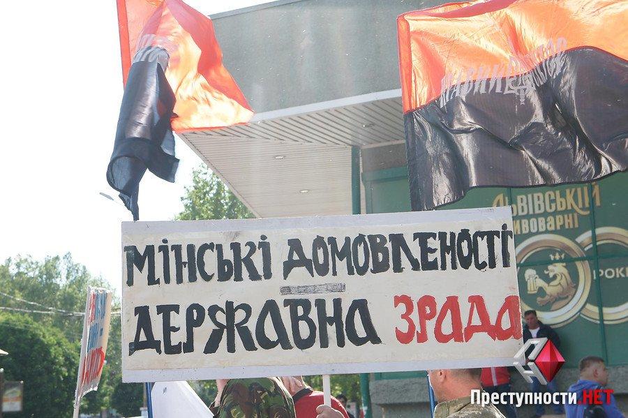 """У Миколаєві пікетували """"Сбербанк Росії"""" - фото 3"""