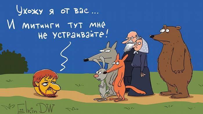 Із Кадирова зробили колобка - фото 1