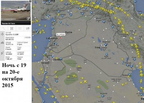 Асада привезли до Путіна російським урядовим літаком, - ЗМІ - фото 3