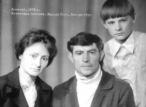 Василь Стус про катів, уряд, який стріляє, та терпець: 11 думок - фото 4