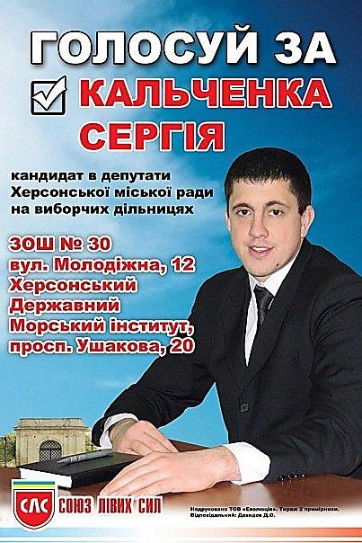 Один з нападників на миколаївських журналістів вивився проросійським прихильником