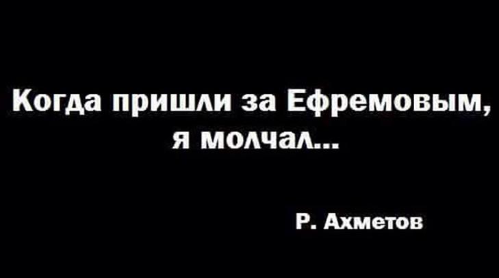 """Як зловити """"Єфремона"""" (ФОТОЖАБИ) - фото 12"""