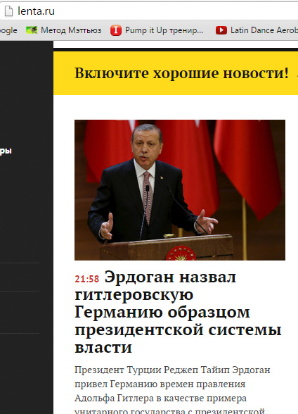 На Росії роздувають скандал через слова Ердогана про Гітлера - фото 1
