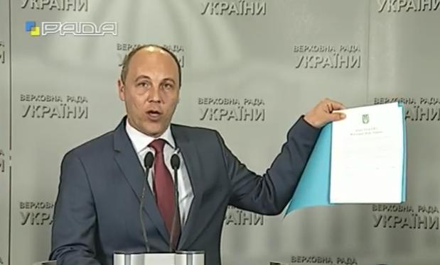 Парубій підписав подання на арешт Онищенка - фото 1