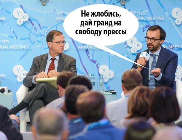 Як пройшов у Києві самміт YES (ФОТОЖАБИ) - фото 8