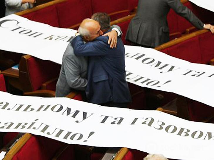 Обнімашки та політики - фото 4