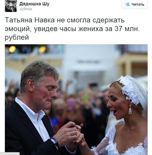 Гламурна дружина Пєскова: ТОП-7 фотожаб про Тетяну Навку - фото 3