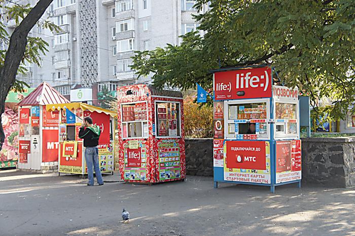 Архітектурний мутант, або як Миколаїв перетворився на рай для будок
