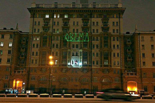 """У Москві навпроти посольства США вивісили плакат з надписом """"Обама - вбивця"""" - фото 2"""