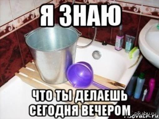 Мертві душі: що робити, коли відключили гарячу воду (ФОТОЖАБИ) - фото 7