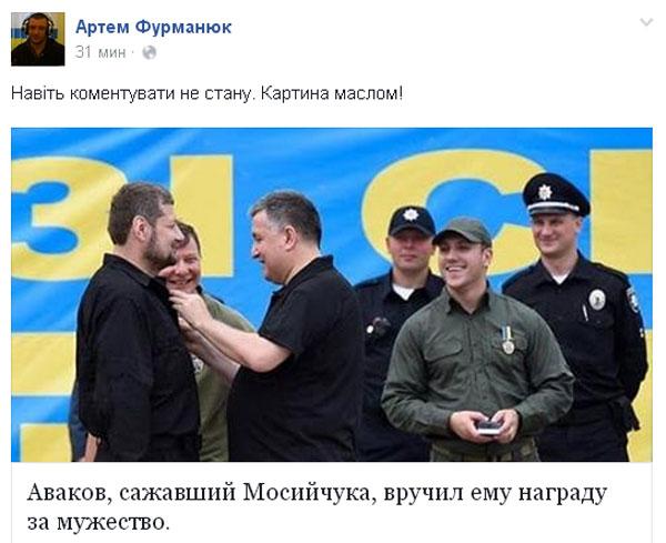 Публічний дім з аукціону та як росіянин Депард'є влаштував заворушення на футболі - фото 7