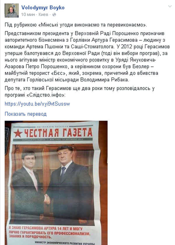 Що буде, коли Садовий перестане бути мером Львова та сюрприз від АвтоЗАЗу  - фото 6