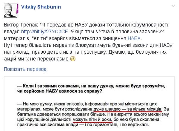 Що буде, коли Садовий перестане бути мером Львова та сюрприз від АвтоЗАЗу  - фото 1