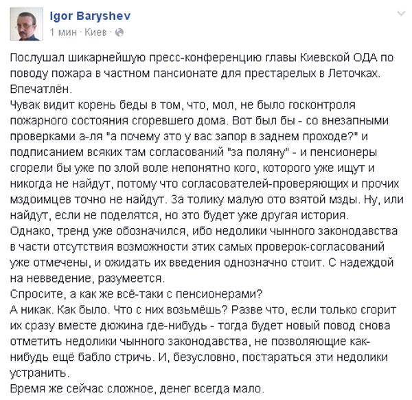 Що буде, коли Садовий перестане бути мером Львова та сюрприз від АвтоЗАЗу  - фото 9
