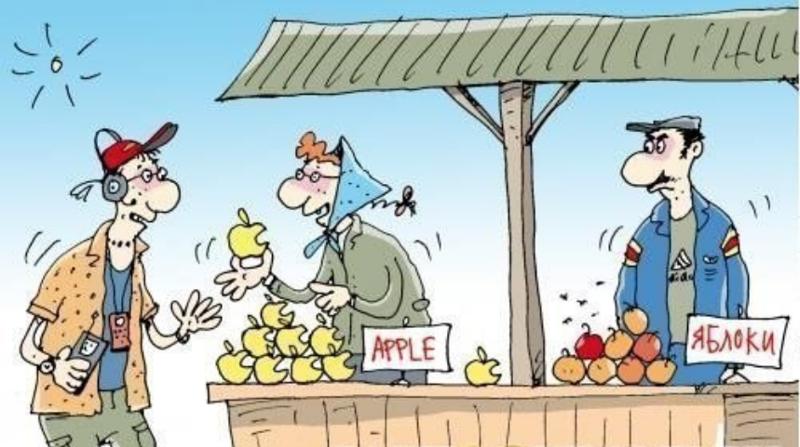 Apple від бабці і школярки з запахом: ТОП-11 приколів про продавців - фото 11