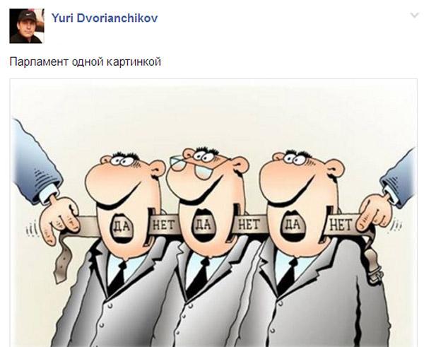 Як сєпарська газєтьонка The Economist веде гібридну війну проти нашого гаранта  - фото 4