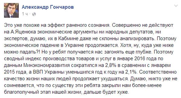 Гонтарєва шукає фахівця з организації поселень на зоні та боротьба з корупцією за 1378 грн - фото 9