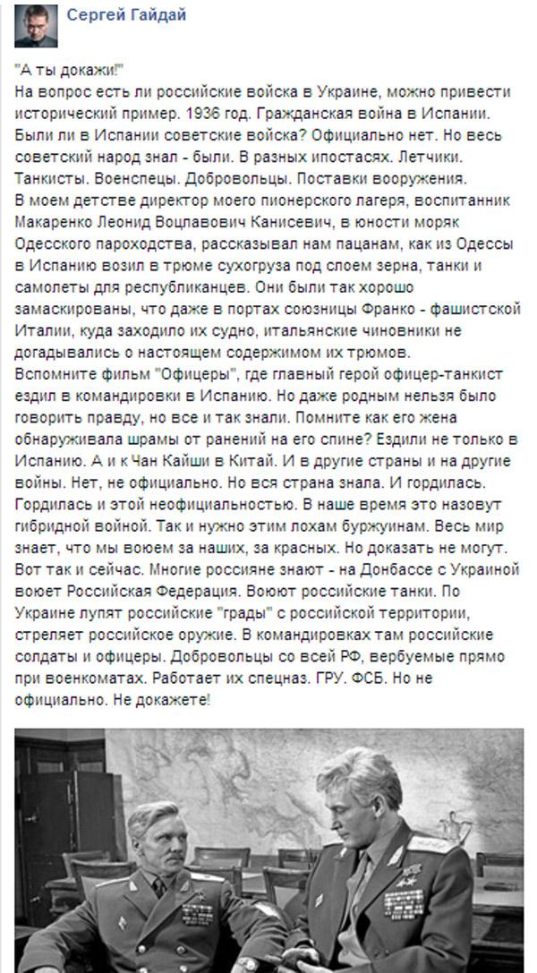 Гонтарєва шукає фахівця з организації поселень на зоні та боротьба з корупцією за 1378 грн - фото 8