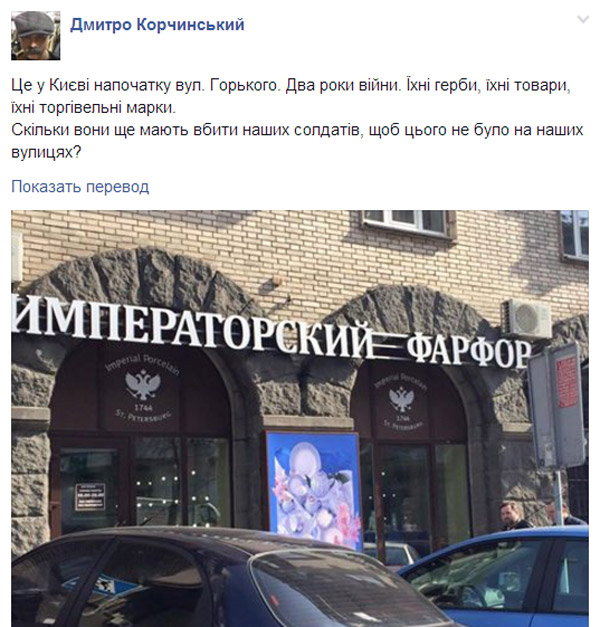 Гонтарєва шукає фахівця з организації поселень на зоні та боротьба з корупцією за 1378 грн - фото 2