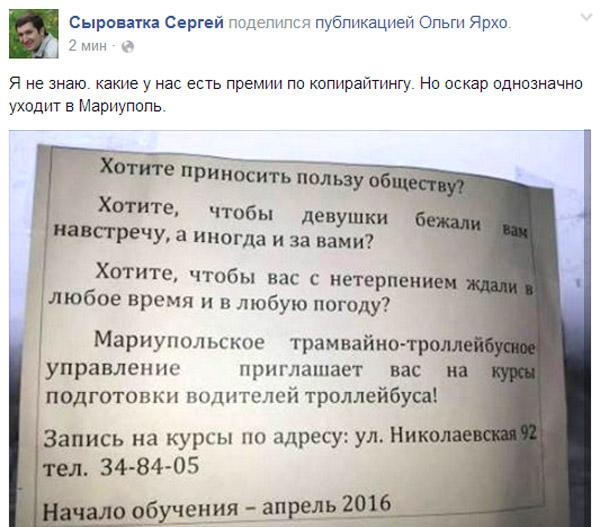 Гонтарєва шукає фахівця з организації поселень на зоні та боротьба з корупцією за 1378 грн - фото 12