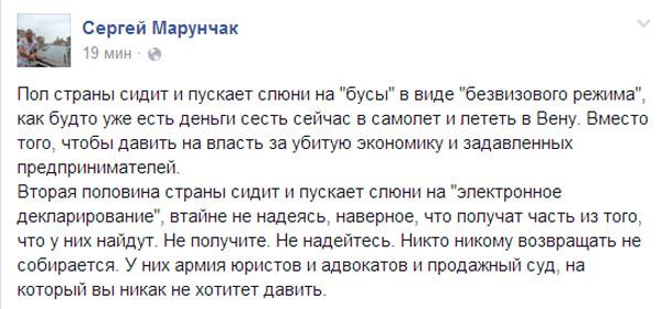 Гонтарєва шукає фахівця з организації поселень на зоні та боротьба з корупцією за 1378 грн - фото 4
