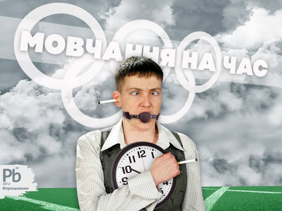 Ігри на Олімпі: Тимошенко на візку і Путін на допінгу (ФОТОЖАБИ) - фото 2