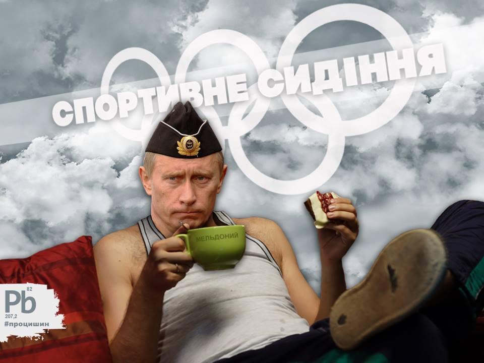 Ігри на Олімпі: Тимошенко на візку і Путін на допінгу (ФОТОЖАБИ) - фото 5