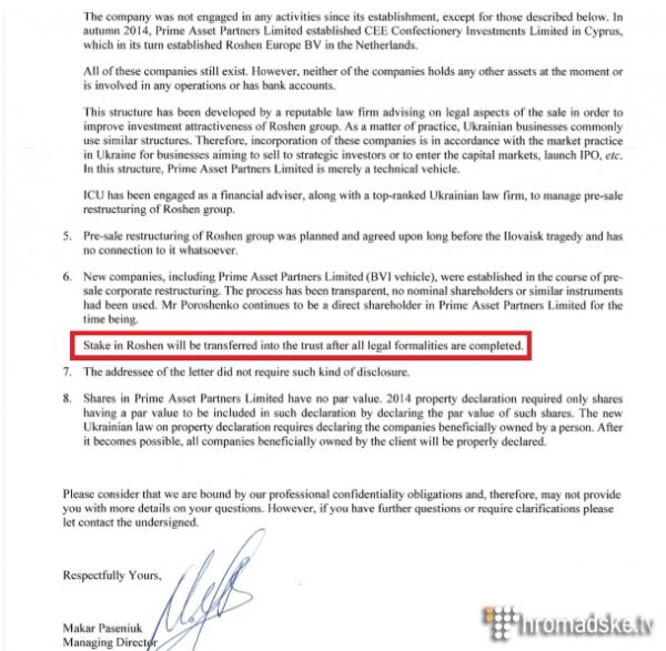 "Радники Порошенка заплутались коли передали Roshen у ""сліпий траст"" - фото 2"