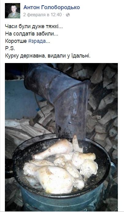 """""""Мамо, я поїв і в шапці"""": як живуть та чим харчуються хлопці на війні - фото 24"""