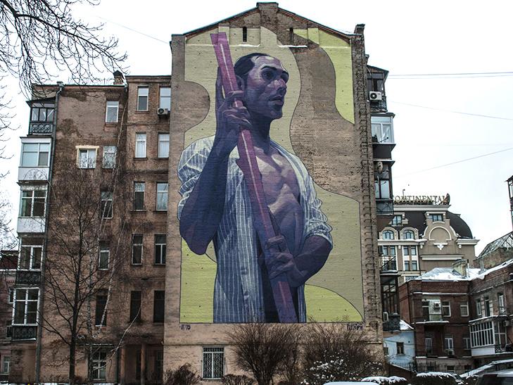 Усі мурали Києва - фото 48