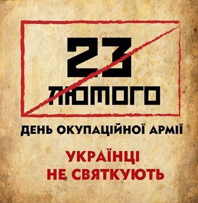 Навіщо українцям потрібен день чоловіків - фото 2