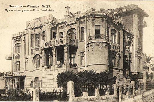 Як виглядали архітектурні об'єкти Вінниці століття тому - фото 10