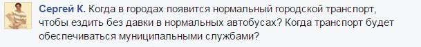Як кримська вата б'є чолом Аксьонову та Константинову ЩЕ НЕ ГОТОВО - фото 25